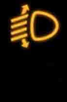 Báo điều chỉnh khoảng sáng đèn pha