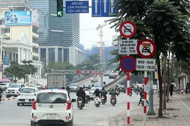 Tuyến đường giới hạn tại Thành Phố Hà Nội