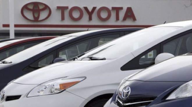 Hãng xe Toyota